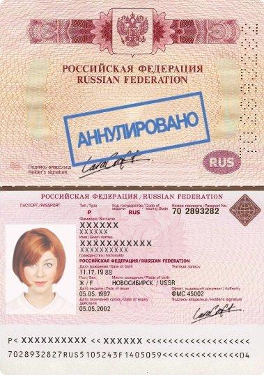 Виза в словакию новосибирск обучение английского языка бесплатно в интернете